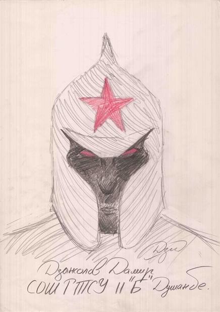 СССР(Супер Солдат Советской Разведки)